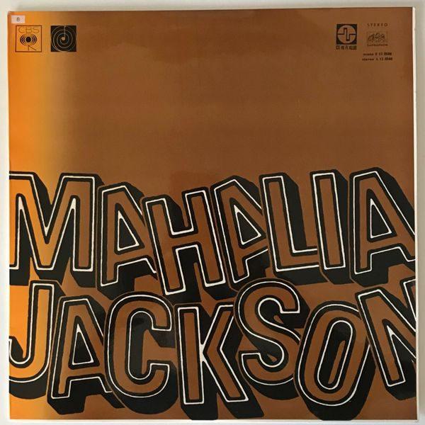Mahalia Jackson - Mahalia Jackson 01