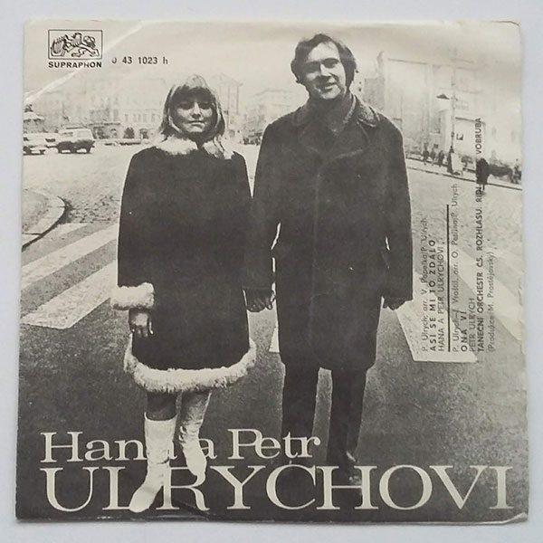 Hana A Petr Ulrychovi - Asi se mi to zdálo / Ona ví