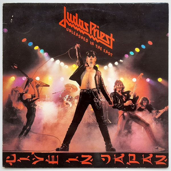 Judas Priest - Unleashed In The East - Live In Japan