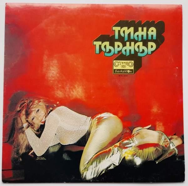 Tina Turner - Tina Turner