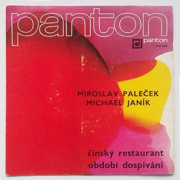 Miroslav-Paleček,-Michael-Janík---Čínský-Restaurant-1